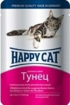 Happy cat кусочки в желе с тунцом (пауч)
