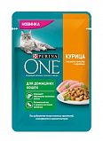 Purina One паучи с курицей и морковью для домашних кошек